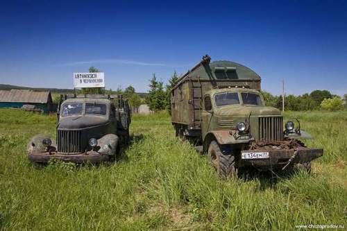 Russian Car Cemetery