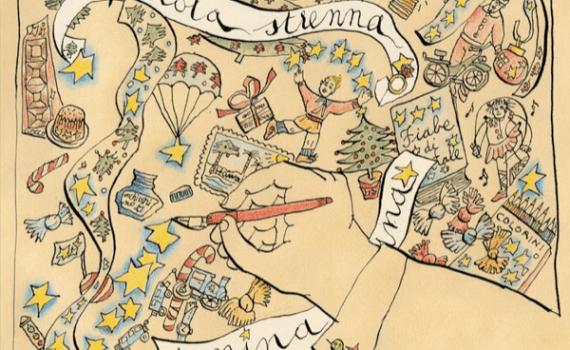 Mina - Piccola Strenna - EP