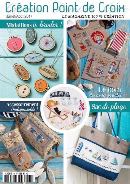 Country Themed Kitchen Accessories