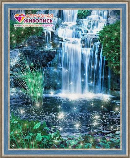 kitchen mosaic amazon tables sparkling waterfall from artibalta - diamond painting ...
