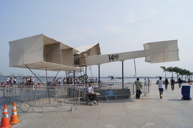 museu-do-amanha-tetra-no-rio-3
