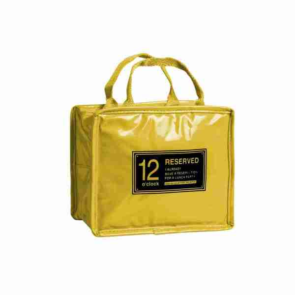 Reserved lunch bag yellow Pusher