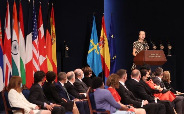 La Princesa de Asturias en su intervención