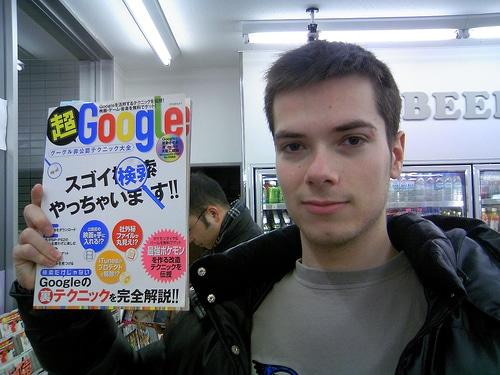 revista Google en Japón