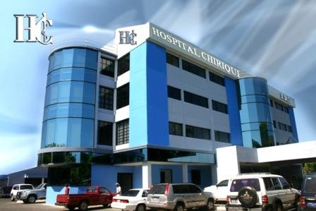 Hospital Chiriqui  Huge Expansion Project in 2016