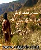 Sidi mohamed ouali