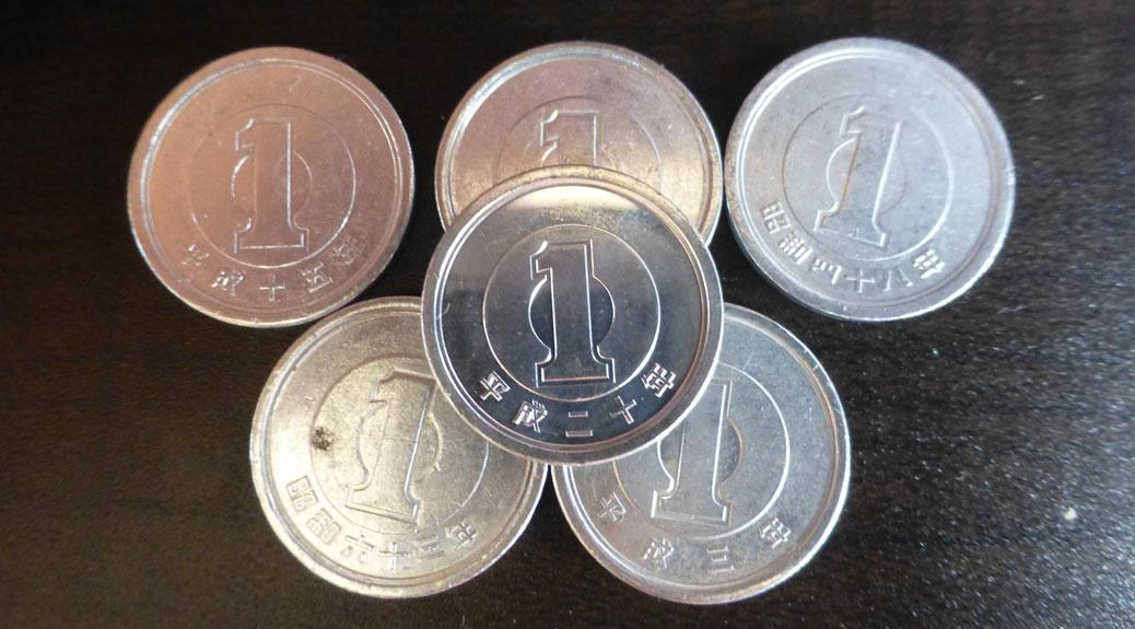 One yen coins