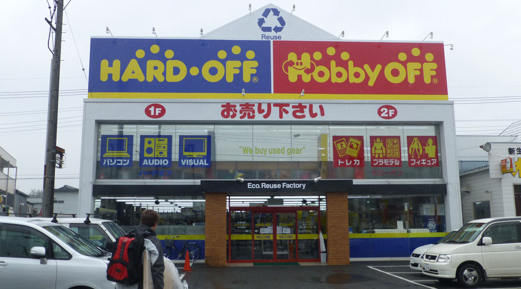 Hard-Off and Hobby-Off