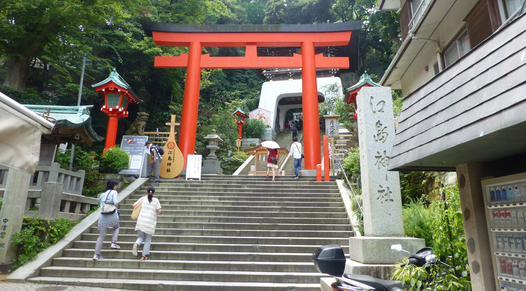 Torii to Enoshima Shrine