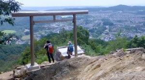 View from Kotahira Shrine