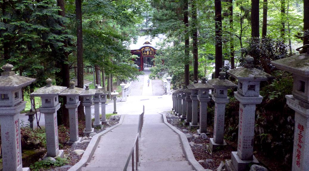 Yōhaiden worship hall