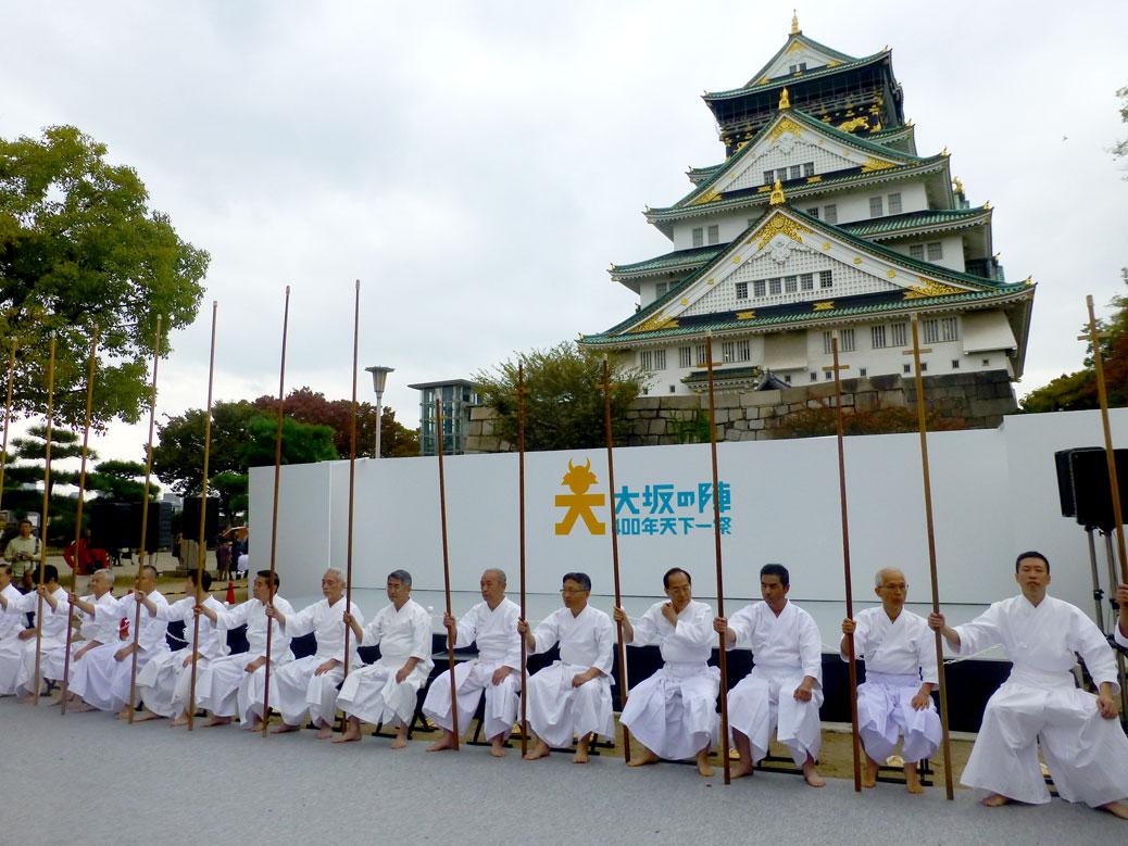 Hōzōin-ryū