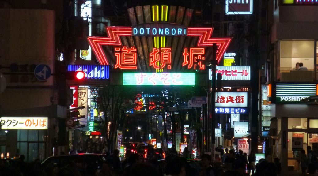 Dōtonbori