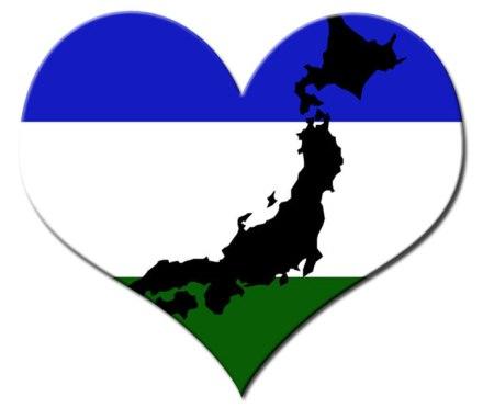 Cascadian Love