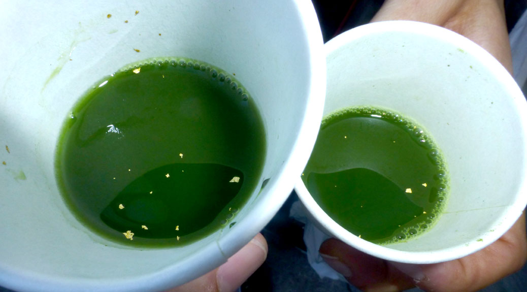 Gold Green Tea