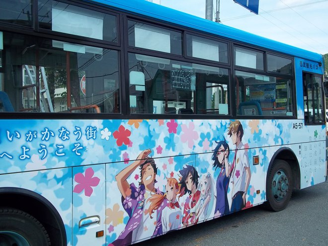 The bus from Minano Station is decorated with characters from a Japanese cartoon (anime) called Anohana that was set in Chichibu. Folks who are into this visit to do pilgrimages of the sites depicted in the show.