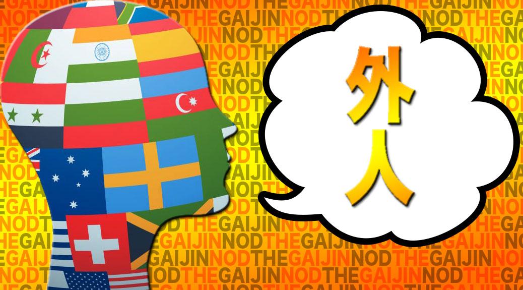 The Gaijin Nod