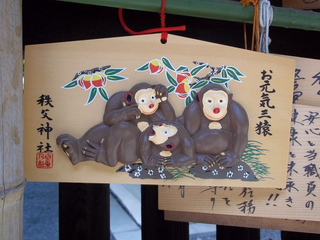 The monkeys get another treatment on an ema, wooden planks on which worshippers at Shinto shrines write their prayers.