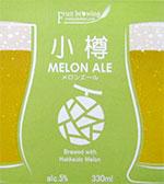 Hokkaido Brewing Melon Ale