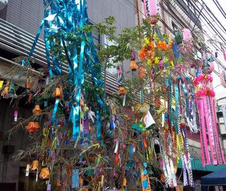 Tanabata Tree