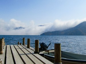 Looking out from the boat dock at Shobugahama Beach on the north end of Lake Chuzenji