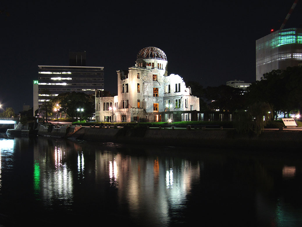 Hiroshima's Atomic Bomb Dome at night