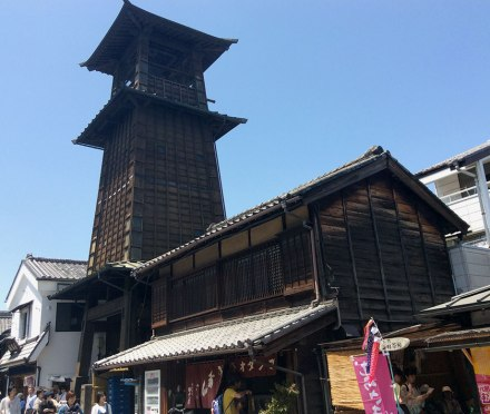 Toki no Kane is Kawagoe's signature landmark
