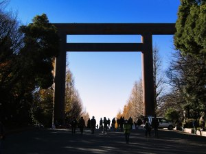 The main gate to Yasukuni Shrine