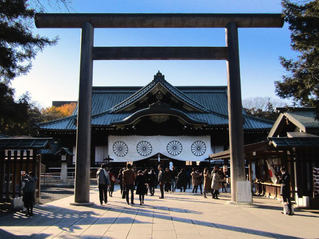 Yasukuni Shrine's main hall