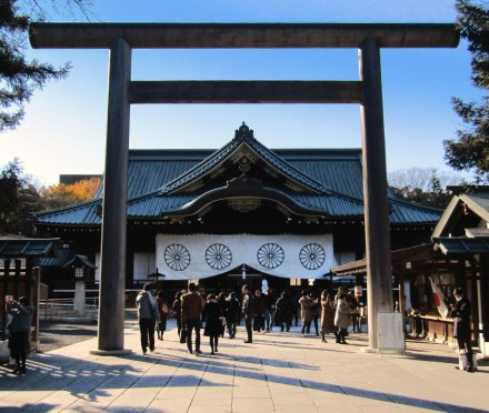 Yasukuni Shrine's main hall