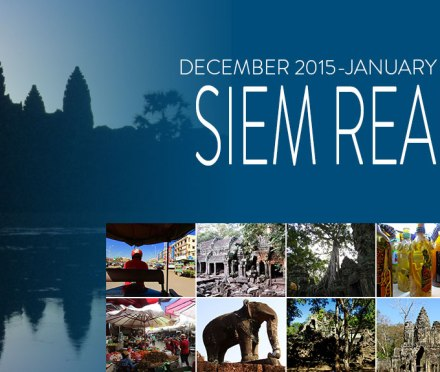 Posts about our December 2015-January 2016 trip to Siem Reap, Cambodia