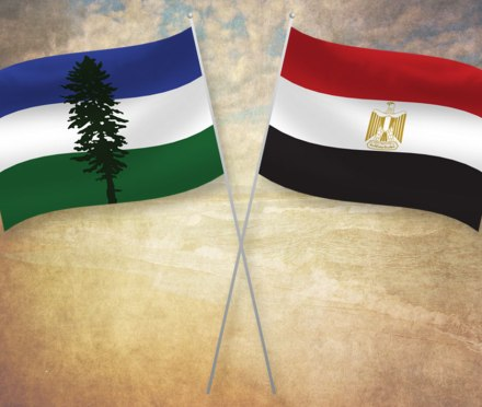 Flags of Cascadia and Egypt