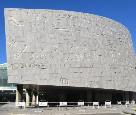 The Bibliotheca Alexandrina in Alexandria, Egypt