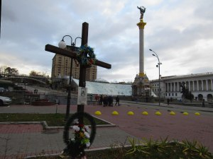 A cross stands to commemorate the deaths of the Euromaidan protests in 2014.