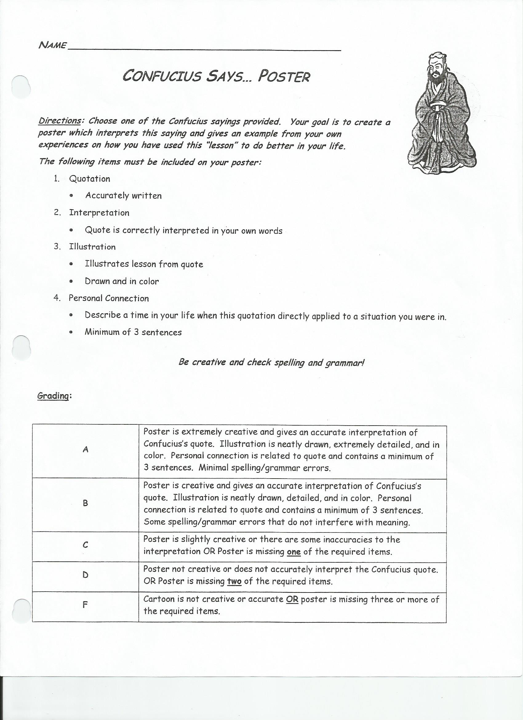 Ancient China Worksheet To Print