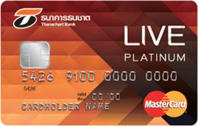 สมัครบัตรเครดิตธนชาต -live_platinum