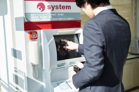 銀行口座に引き出すと把握されやすい