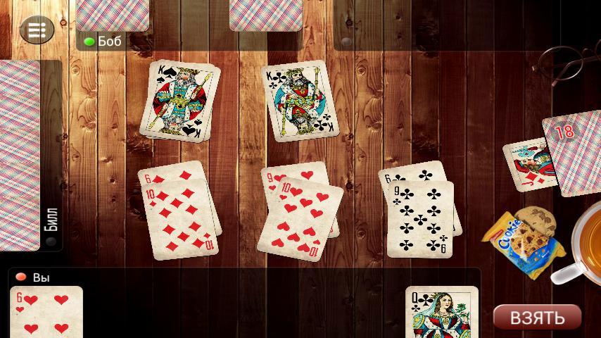 Вдвоем Игра Карты В едва уловимую дрожь