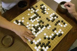 Go Game. (Credit: nbcnews.com)