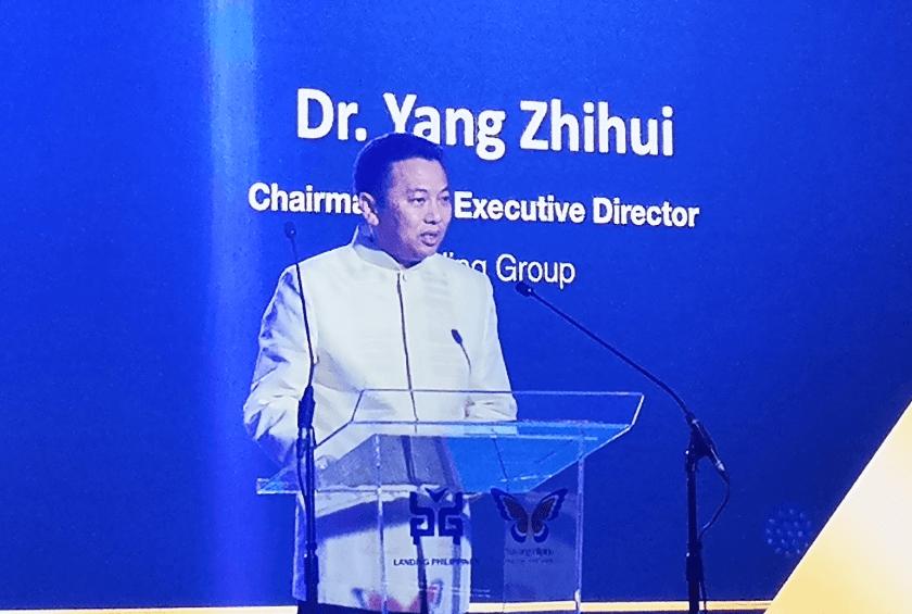 Yang Zhihui