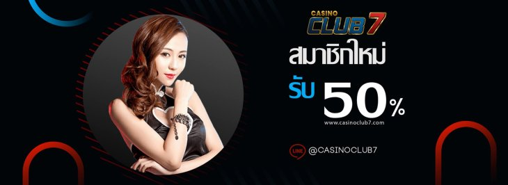 casinoclub7