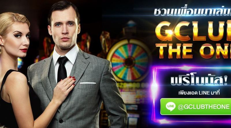 Most Noticeable Gclub Slot Casino Games