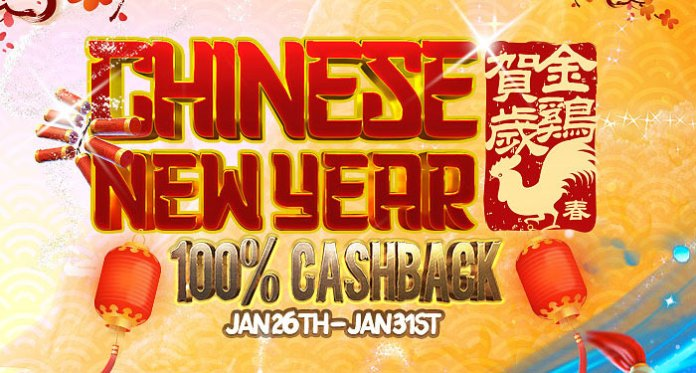 Chinese New Year 100% Cashback Up to €20 OR 50 mBTC - DAILY!