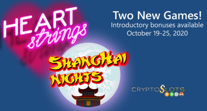 Cryptoslots' Casino Giving up to $100 to Try New Heartstrings