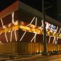 Asian-Themed Lucky Dragon Casino Opens in Las Vegas, Absolutely Crushes It