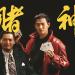 online-casino-malaysia-winning-tips