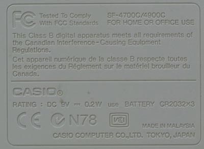 Casio SF-4700C