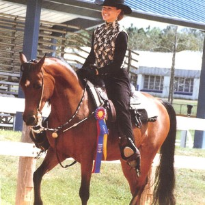 from the archives, western horseback competition champion