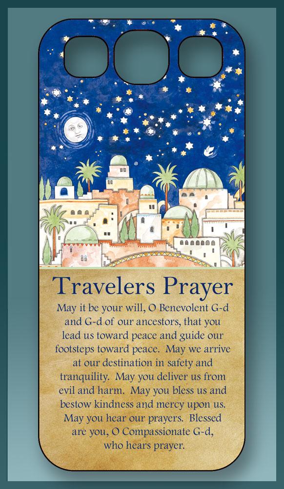 Travelers Prayer Jerusalem Caspi Cards And Art