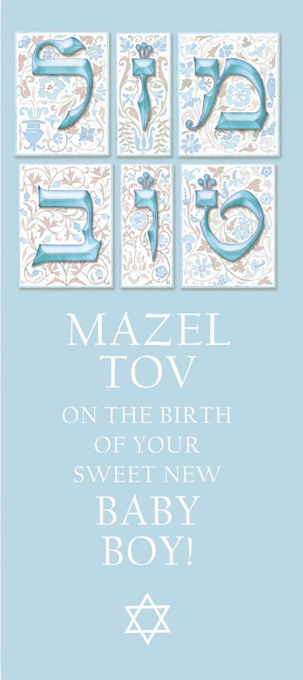 Mazel Tov Baby Boy Money Holder By Mickie Caspi